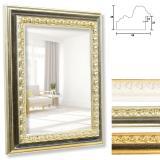 Thumbnail von Spiegelrahmen Orsay