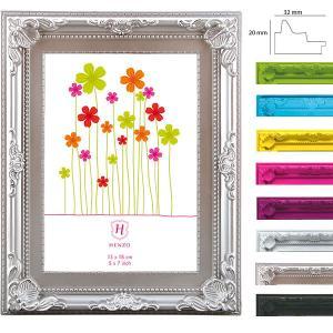 Kunststoff-Bilderrahmen Barock Colour