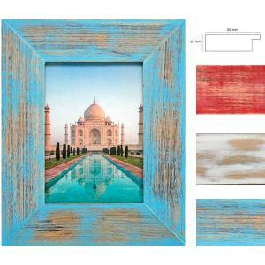 Holz-Bilderrahmen India