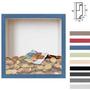 Money Box Spardosenrahmen