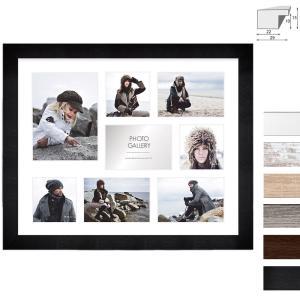 Galerie-Bilderrahmen NARVIK für 8 Bilder