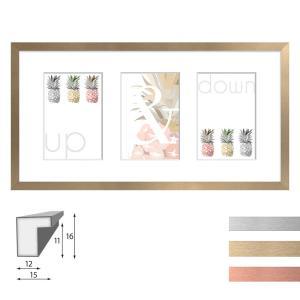 Galerie-Bilderrahmen SANREMO für 3 Bilder