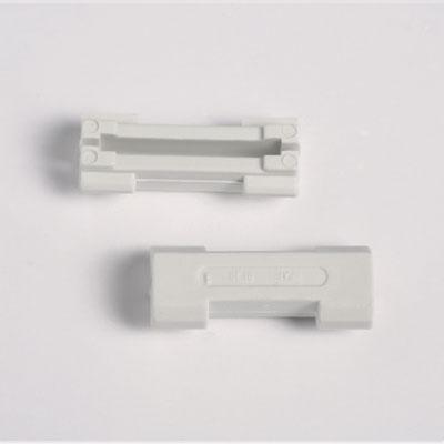 2 Stück Schienenverbinder