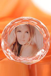 Foto-Sch�tteldiamant