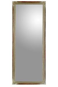 Spiegelrahmen - Mailand
