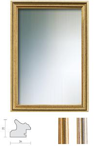 Spiegelrahmen Saint-Pierre Ma�anfertigung