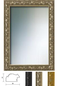 Spiegelrahmen Cassis
